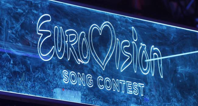 В сети показали официальный логотип «Евровидения-2020»