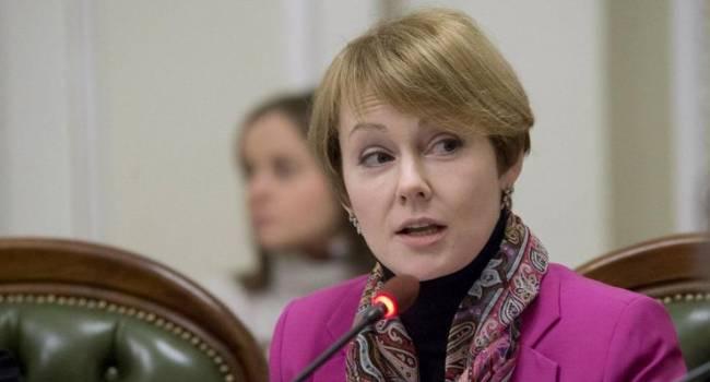 Елена Зеркаль выполнила свое обещание, опубликовав соответствующее заявление