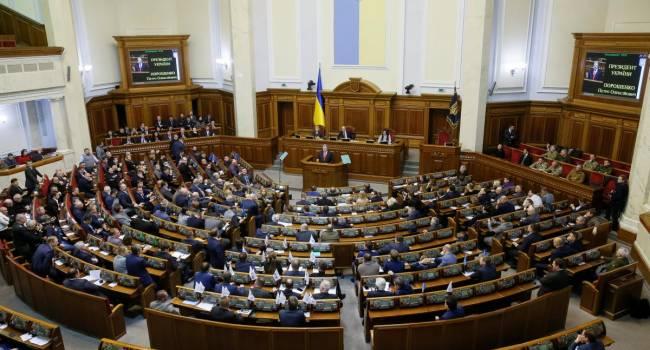 «Украл – верни»: В Украине принят закон о конфискации незаконных активов