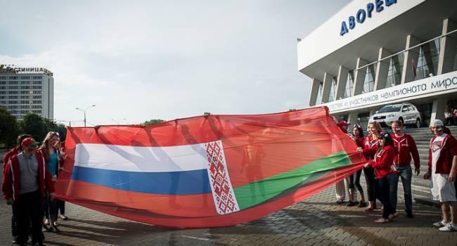 Более 90%: Белорусы рассказали о своём отношении к россиянам