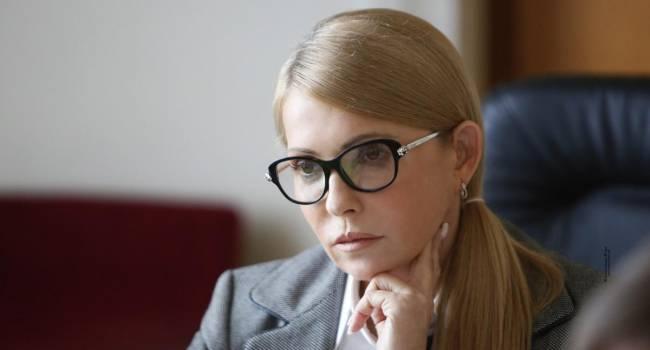 «Не нарывайтесь на неприятности, из-за которых падение вашего рейтинга еще больше ускорится»: Тимошенко призвала власть заниматься реальными проблемами