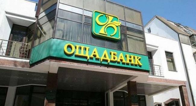 «Деньги под ногами»: Неизвестные взорвали одно из киевских отделений «Ощадбанка»