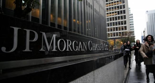 «Негативное влияние готовящейся земельной реформы»: Аналитики банковского холдинга  JP Morgan ухудшили прогноз по росту украинской экономики