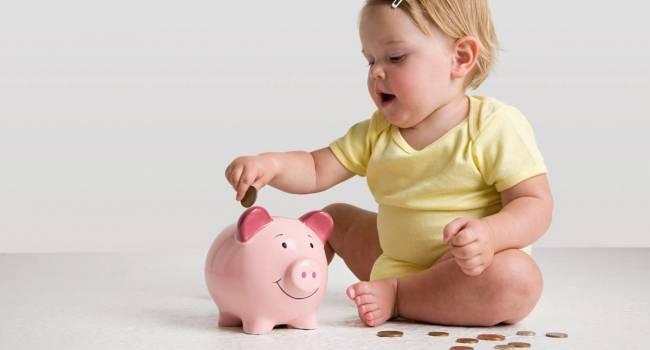 «Деньги есть!»: Выплаты при рождении ребёнка отменены не будут