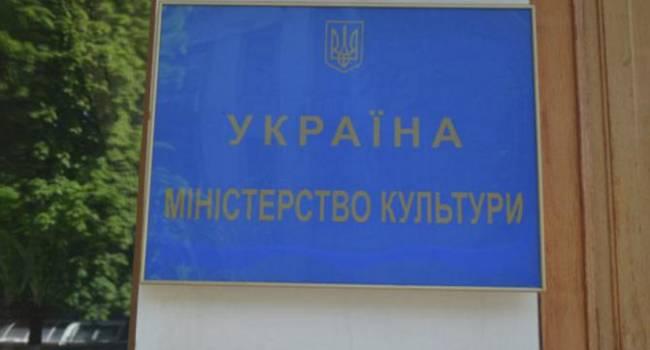 В феврале в Украине будет запущен телеканал для оккупированных территорий