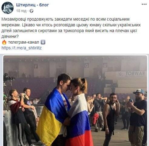 В сети разгорелся скандал из-за российского флага в Варшаве: ветеран АТО сообщил о крике души