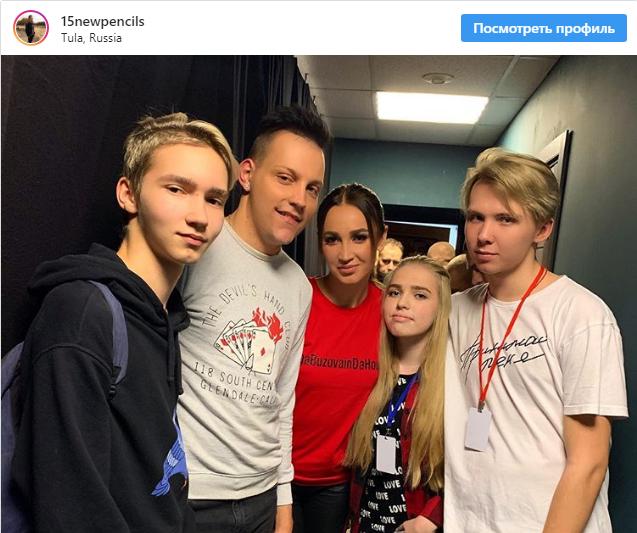 Ольга Бузова вышла в свет с грязной головой