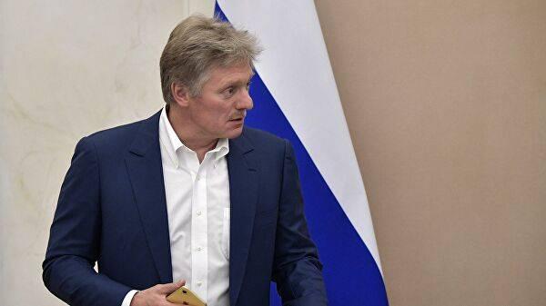 «Невозможно!»: Песков резко ответил на слова Зеленского о возврате Крыма
