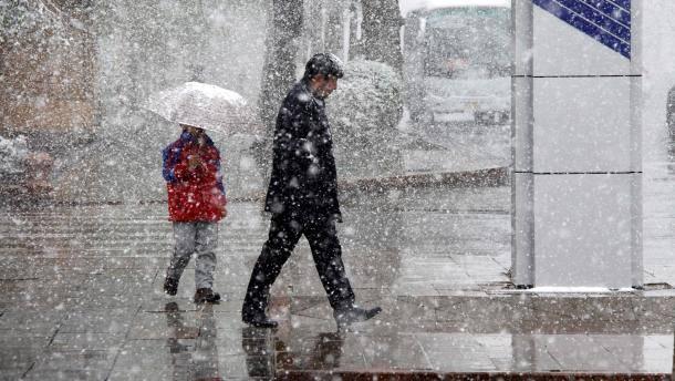 В Украину идет снежная погода: опубликован свежий прогноз погоды