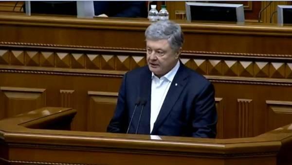 Порошенко: сейчас не существует ни единой причины возвращаться к российской «газовой кабале»