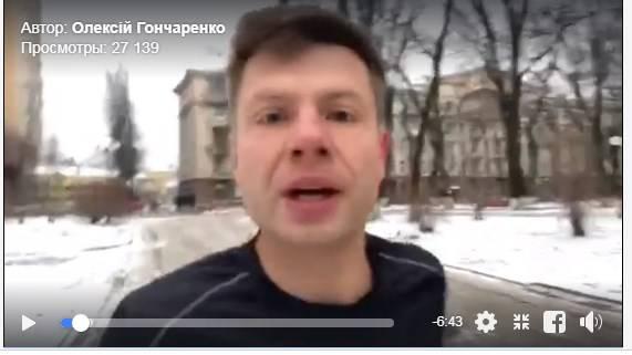 «Видимо, Володя не понимает масштабы страны, в которой живет и главенствует»: Гончаренко во время пробежки записал видеообращение к Зеленскому