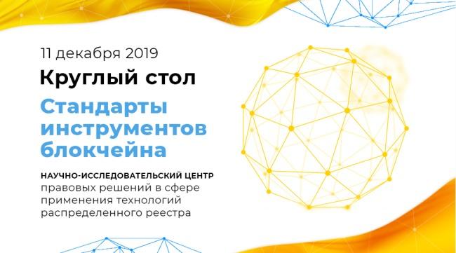 Государство делает решительный шаг к реализации проекта «Цифровая Украина»