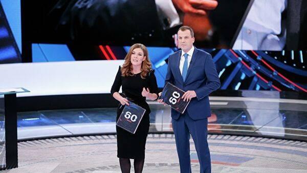 «Ирочка ответила Журавлеву»: на росТВ вскипели из письма Геращенко