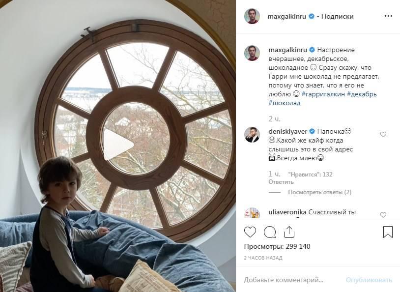 «Самые классные дети из золотой молодежи»: Максим Галкин показал уютное место в своем замке, а также  рассказал, как Гарри готовится к Новому году