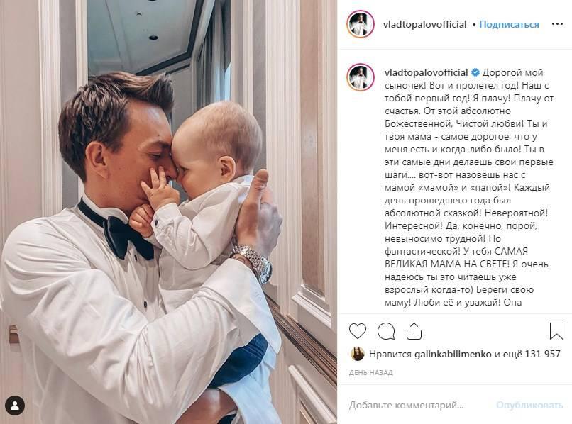 «Наш с тобой первый год! Я плачу!» Влад Топал растрогал сеть милым фото с заметно подросшим сыном