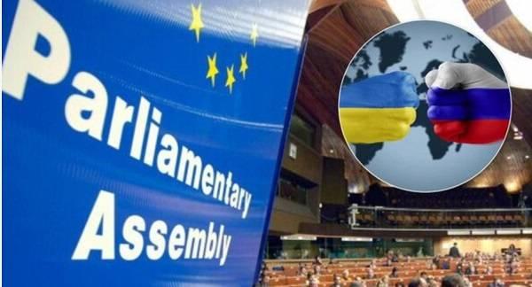 Аннексия Крыма – не помеха: стало известно о скандальном решении Еврокомиссии по России в ПАСЕ