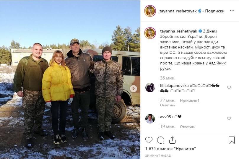 «У Росії даєте концерти й маєте совість їхати до Героїв»: українську співачку присоромили за фото з військовими