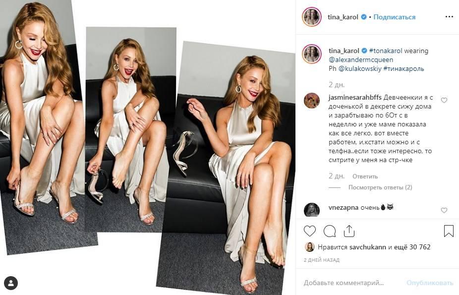 «Женщина любовница»: Тина Кароль в нежном платье-ночнушке  продемонстрировала стройные ножки
