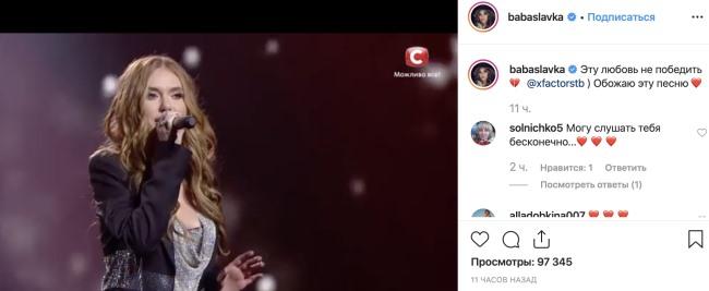 «Рыженькая из НеАнгелов»: Слава Каминская забыла надеть нижнее белье на шоу талантов