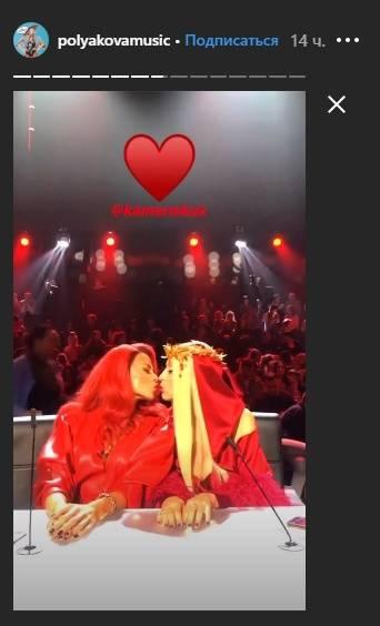 Настя Каменских и Оля Полякова слились в страстном поцелуе во время «Х-Фактора»