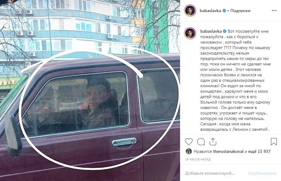 «Он достаёт меня в соцсетях, угрожает»: Слава Каминская в сети рассказала о мужчине, который преследует ее и ее детей