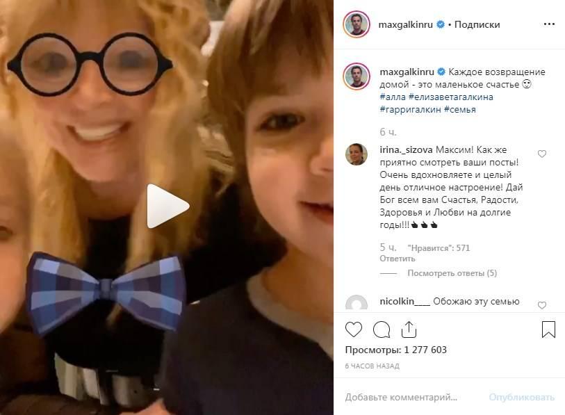 «Какие ножки у Аллы Борисовны!»: Галкин показал домашнее видео с примадонной, которая позирует в коротких шортах