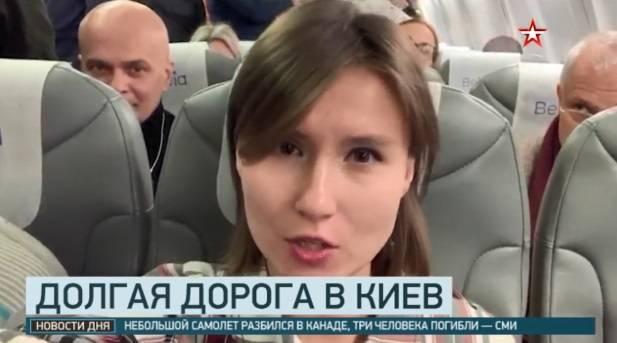Ответили на приглашение президента Зеленского: в Киеве засветилась группа журналистов из РФ, сеть кипит