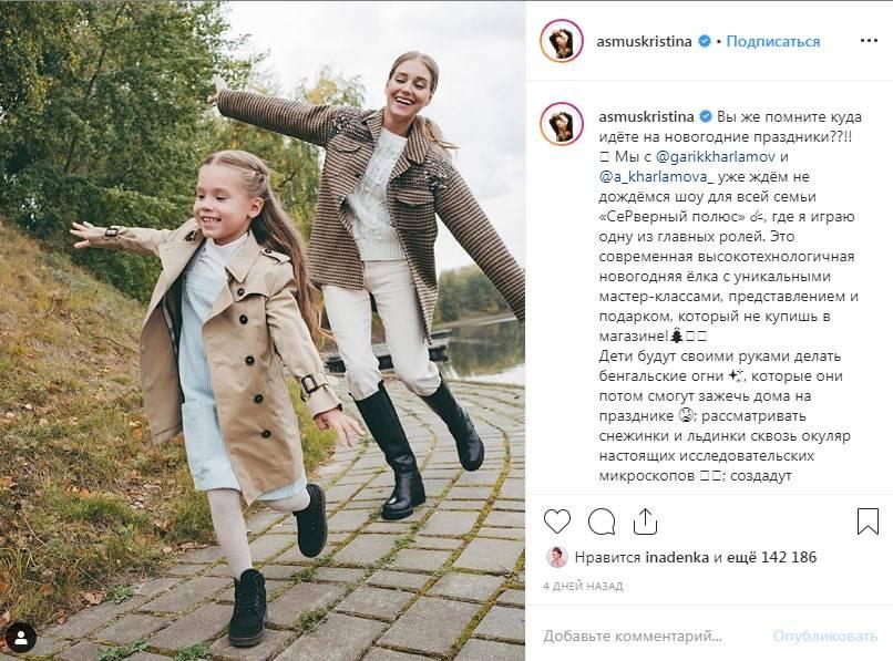 «Как на папу похожа!» Кристина Асмус умилила сеть фотографией с дочкой