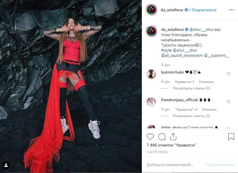 «Какие же красивые украинские женщины»: Даша Астафьева сразила наповал сеть своим необычным образом