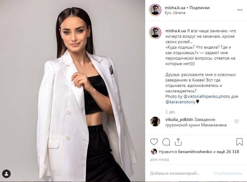«Ой, ты такая красивая»: Ксения Мишина покорила сеть, поделившись стильным фото