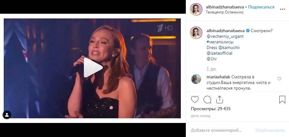 «Самая красивая и искренняя пара»: Джанабаева спела вживую с Меладзе, восхитив публику