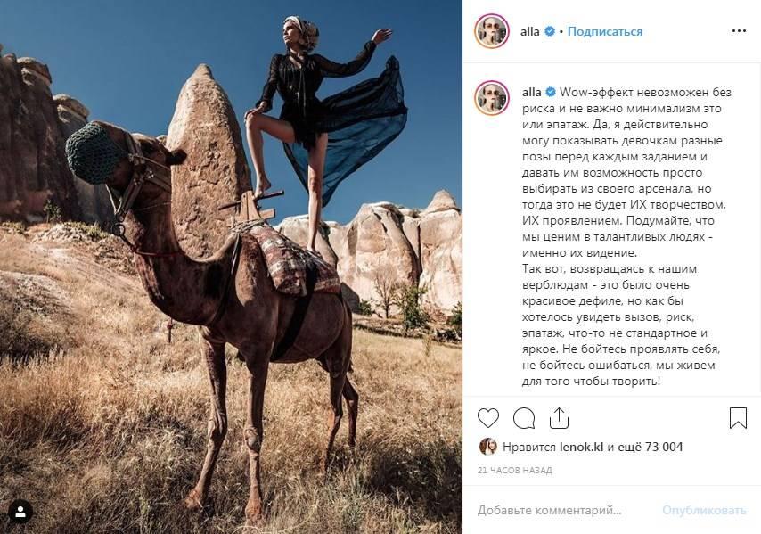 «Как такое вообще можно было сделать!» Алла Костромичева позировала стоя на верблюде, поразив своим мастерством
