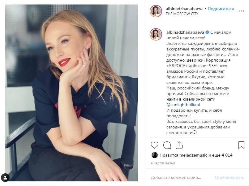 «До чего же красивая, женственная и нежная»: Джанабаева сразила наповал, продемонстрировав свой повседневный образ