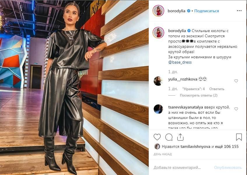 «Ну, что за мода - кровь из глаз льется»: Ксения Бородина продемонстрировала свой модный образ и нарвалась на критику