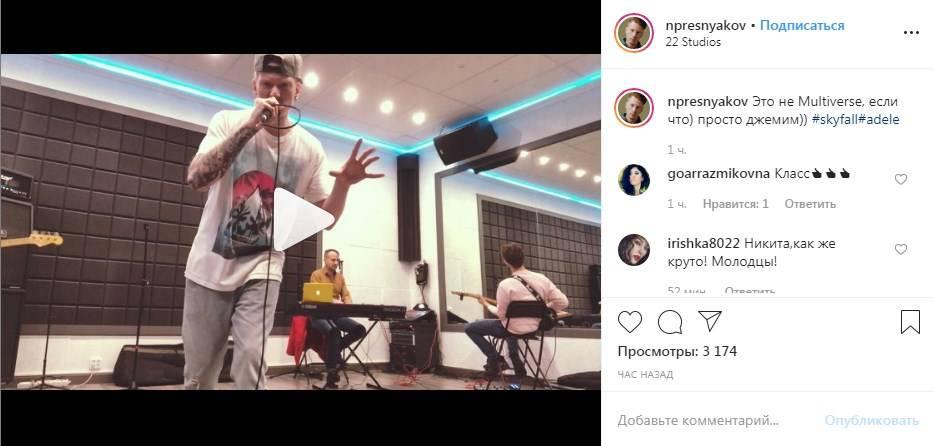«Мурашки по коже! Вы талант»: внук Аллы Пугачевой перепел Аdele, восхитив сеть своим голосом