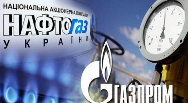 В Минэнерго озвучили цели на газовых переговорах в Минске