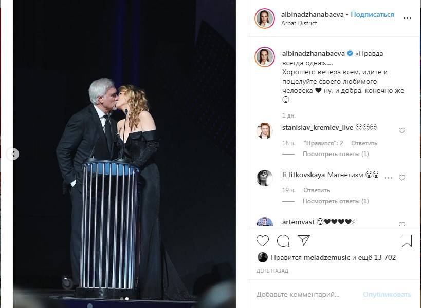 «Рядом с Валерой вы прям расцвели, как бутон розы»: Джанабаева слилась в страстном поцелуе с Меладзе прямо на сцене