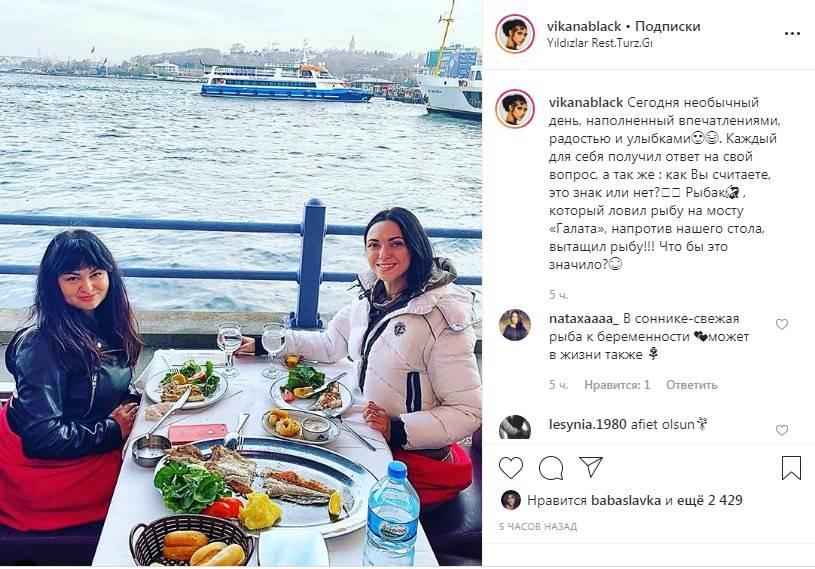 «К беременности!» Вика с «НеАнгелов» заинтриговала новым постом в «Инстаграм»