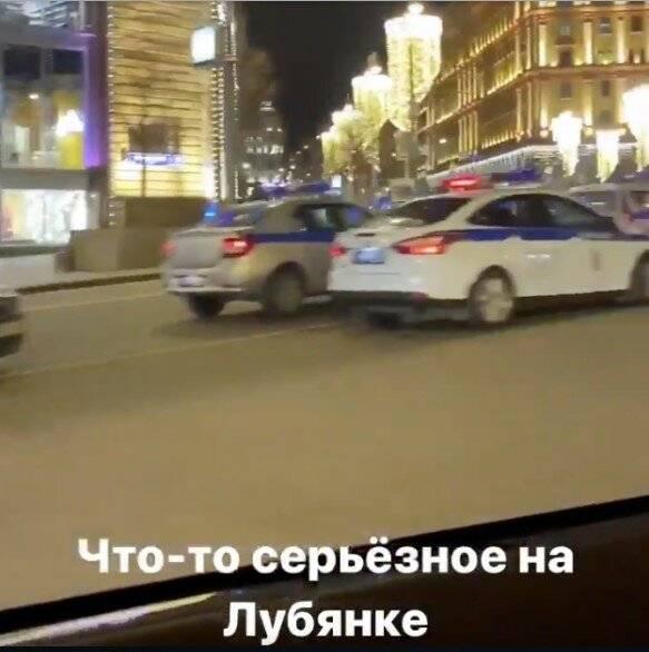 Максим Галкин оказался в эпицентре ЧП на Лубянке