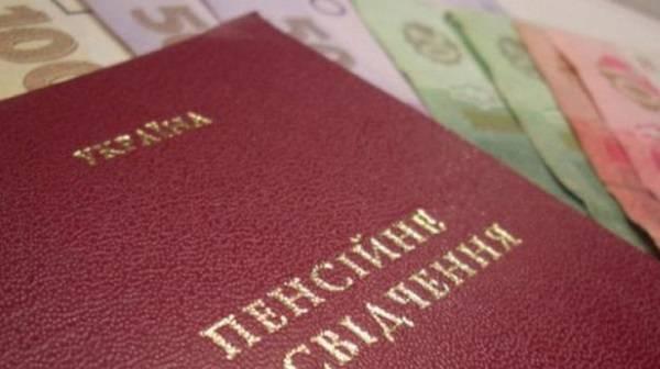 В ПФУ пояснили, могут ли украинцы без необходимого стажа рассчитывать на пенсию