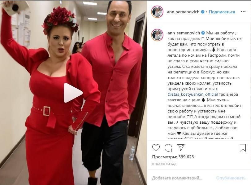 «Очень красивый у тебя веночек и шикарное платье»: Анна Семенович восхитила сеть, примеряв наряд с глубоким декольте