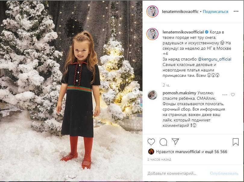 «Какая взрослая дама уже»: бывшая солистка группы «Серебро» показала свою подросшую дочь