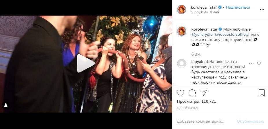 «Как базарные бабы»: Наташа Королева поделилась странным видео, на котором берет в рот трос