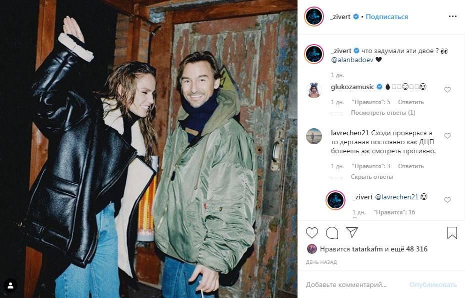 «Опять будет шедевр»: певица Зиверт заинтриговала новой публикацией с украинским клипмейкером
