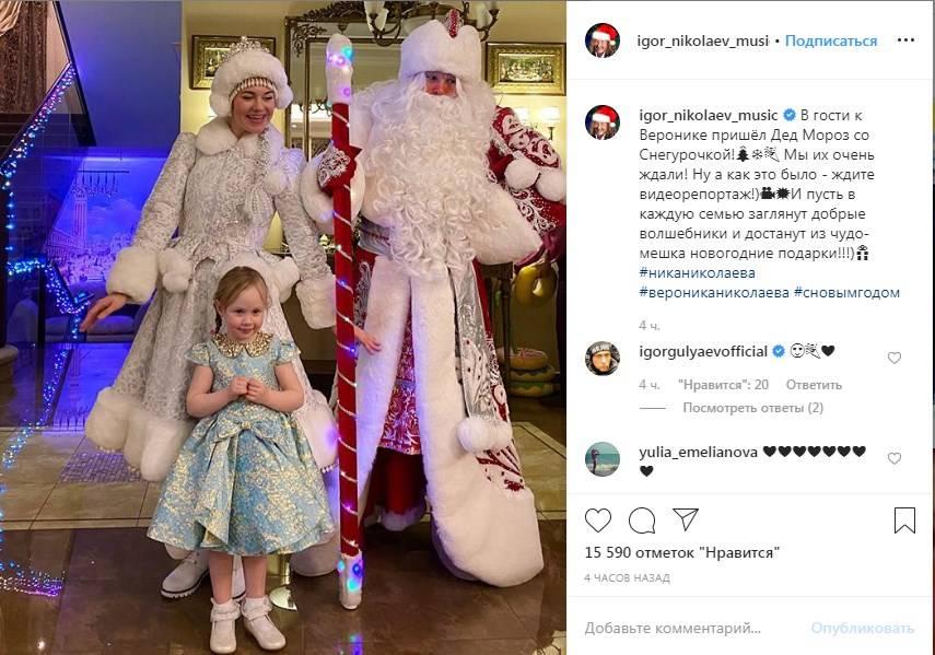«Ох, какая куколка»: Игорь Николаев восхитил сеть фото своей дочери