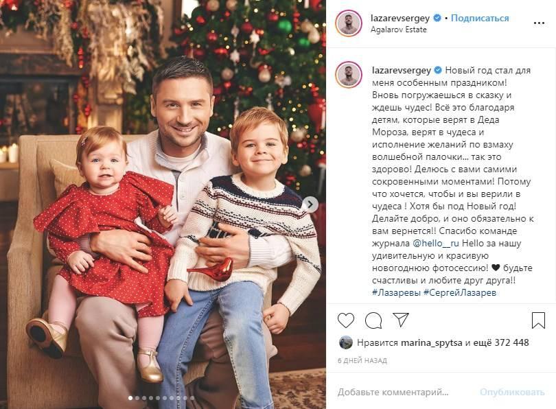 «Мимишность зашкаливает! Какие красивые»: Сергей Лазарев показал свой дом, позируя на фотографиях с детьми