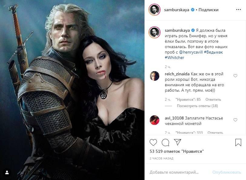 «Грудь мощная!» Самбурская выложила фото с разбитым лицом, сделав неожиданное заявление