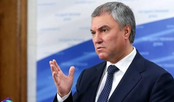 «Национализм и притеснение малых народов»: в Госдуме пригрозили Украине, что она может лишиться еще нескольких областей