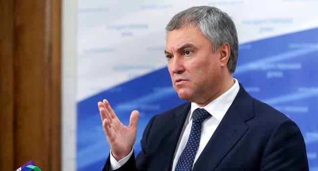 Экс-глава МИД Украины: молчание президента на заявление Володина – это позор и унижение