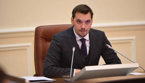 Правительство продало три гособъекта на 150 млн. грн.